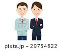 ビジネスマン 作業員 営業のイラスト 29754822