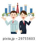 ビジネスマン 作業員 営業のイラスト 29755603