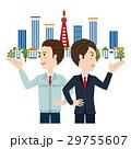 人物 ビジネス 作業員のイラスト 29755607