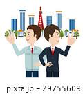 人物 ビジネス 作業員のイラスト 29755609