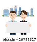 ビジネスマン 作業員 営業のイラスト 29755627