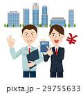 ビジネスマン 作業員 営業のイラスト 29755633