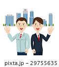 ビジネスマン 作業員 営業のイラスト 29755635