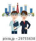 人物 ビジネスマン 作業員のイラスト 29755638