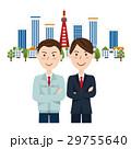ビジネスマン 作業員 営業のイラスト 29755640