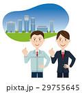 ビジネスマン 作業員 営業のイラスト 29755645