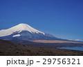 空 青空 山の写真 29756321