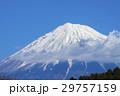 空 青空 山の写真 29757159
