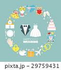 ウェディング ベクター グリーティングカードのイラスト 29759431