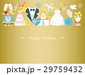 ウェディング ベクター グリーティングカードのイラスト 29759432