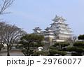 姫路城 城 天守閣の写真 29760077