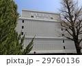 科学技術館(東京都千代田区) 29760136