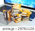 ファイル PC ノートパソコンのイラスト 29761120