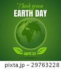 地球 ベクター 環境のイラスト 29763228
