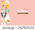 結婚式 ウェディング ベクターのイラスト 29763524