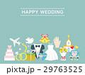 結婚式 ウェディング ベクターのイラスト 29763525