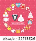 結婚式 ウェディング ベクターのイラスト 29763526