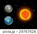 High quality sun planet galaxy astronomy earth 29767626