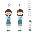 悩み 女性 主婦のイラスト 29767774