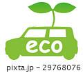 エコカー 29768076