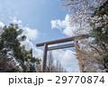 靖国神社大鳥居 29770874