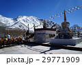 インドヒマラヤ クンザン峠 29771909