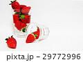イチゴ ガラス コップ 29772996