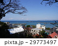 3月 葉山04森戸海岸・県立はやま三ヶ岡緑地・大峰山 29773497