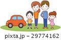 イラスト 家族 二世帯のイラスト 29774162