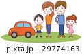 イラスト 家族 二世帯のイラスト 29774163