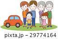 家族 マイカー 三世帯のイラスト 29774164