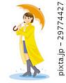 傘と女性 29774427