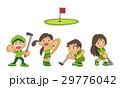 ゴルフ 29776042