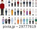 職業 制服 29777619