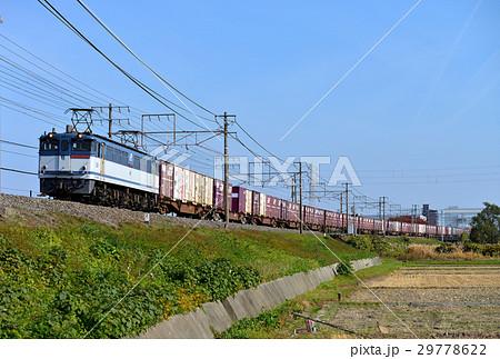 EF652069コンテナ貨物列車 29778622