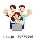 コールセンター ビジネスチーム ベクターのイラスト 29779396