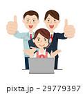 ビジネス チーム ビジネスチームのイラスト 29779397