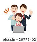 ビジネスチーム オペレーター 29779402