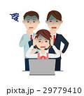 ビジネスチーム オペレーター 29779410