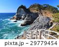 かぶと岩 海岸 海の写真 29779454
