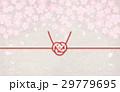 和紙 ピンク 桜のイラスト 29779695