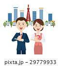 男女ビジネスマン 29779933