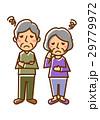 年配夫婦 全身 困るのイラスト 29779972