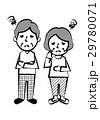 年配夫婦 全身 困るのイラスト 29780071