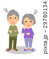 年配夫婦 全身 困るのイラスト 29780134