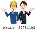 人物 ビジネスマン 作業員のイラスト 29781108