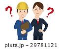 人物 ビジネスマン 作業員のイラスト 29781121