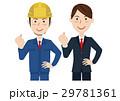 人物 ビジネスマン 作業員のイラスト 29781361