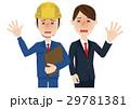 人物 ビジネスマン 作業員のイラスト 29781381