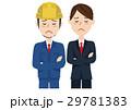 人物 ビジネスマン 作業員のイラスト 29781383